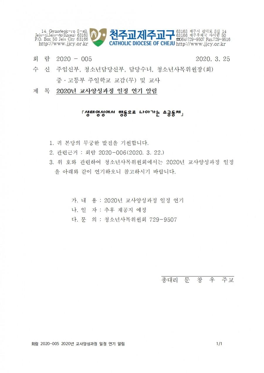 b7fa06fb9ac67e965677f963ab342879_1587621879_04.jpg